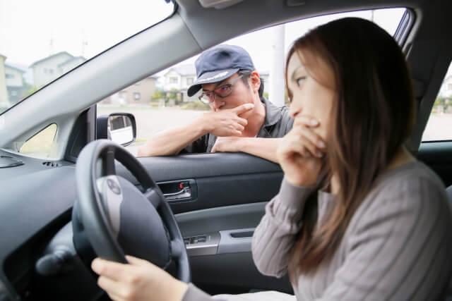 車の不調を確認