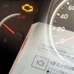 エンジン警告灯原因