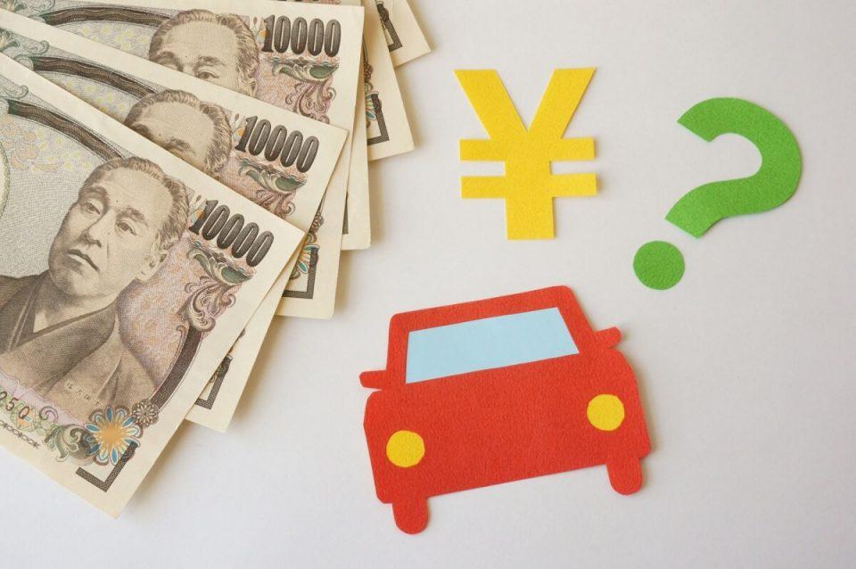 car-yen-question
