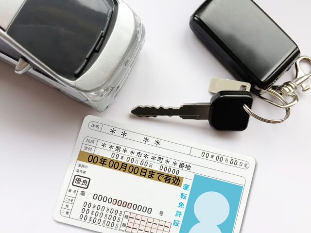 免許証と車のカギ